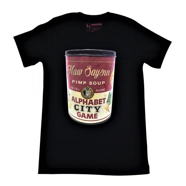 Alphabet City Game Black T-shirt